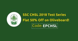 SSC CHSL 2018 Test Series