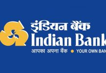 Indian Bank PGDBF 2018