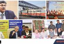 Daily Current Affairs 31 August 2018