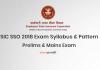 ESIC SSO 2018 Exam Syllabus & Pattern