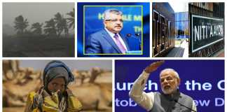 Daily Current Affairs 11 October 2018