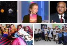Daily Current Affairs 17 October 2018