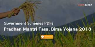 Government Schemes PDFs - Pradhan Mantri Fasal Bima Yojana 2018