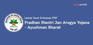 Pradhan Mantri Jan Arogya Yojana 2018