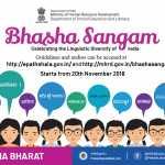 Bhasha Sangam