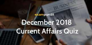 December 2018 Current Affairs Quiz
