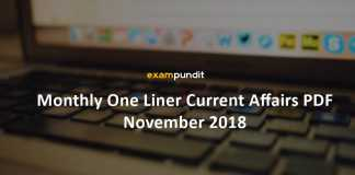 Monthly One Liner Current Affairs PDF November 2018
