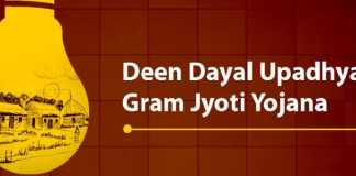 Deendayal Upadhyaya Gram Jyoti Yojana