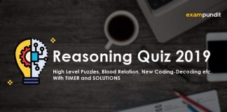 Reasoning Quiz 2019