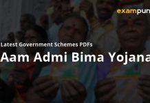Aam Admi Bima Yojana