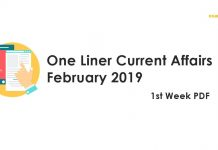 One Liner Current Affairs February 2019