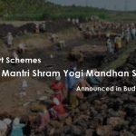 Pradhan Mantri Shram Yogi Mandhan Scheme
