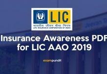 Insurance Awareness PDF for LIC AAO 2019