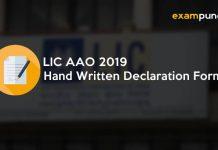 LIC AAO 2019 Hand Written Declaration Format