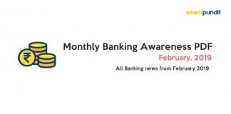 Monthly Banking Awareness PDF February 2019