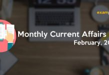 Monthly Current Affairs PDF February 2019