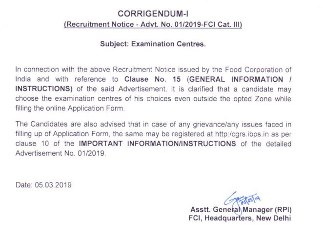 Update on Exam Center Selection in FCI Recruitment 2019