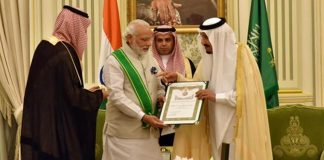 Awards won by PM Narendra Modi