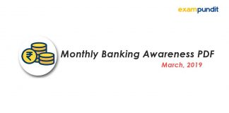 Monthly Banking Awareness PDF March 2019