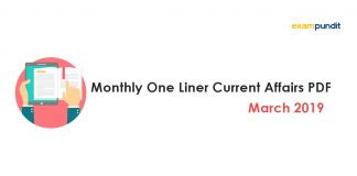 Monthly One Liner Current Affairs PDF March 2019