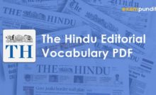 The Hindu Editorial & Daily Newspaper Free PDF Download-5th