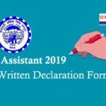 Hand written declaration for epfo