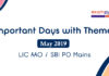 Important Days with Themes May 2019