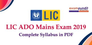 LIC ADO Mains Syllabus 2019 PDF Download