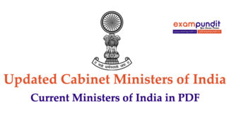 List of New Cabinet Ministers of India