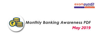 Monthly Banking Awareness PDF May 2019