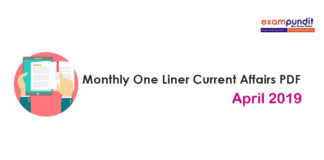 Monthly One Liner Current Affairs PDF April 2019