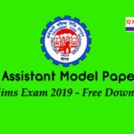 EPFO Assistant Model Papers PDF
