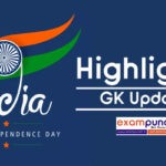 Highlights of Independence Day 2019 India