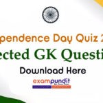 Independence Day Quiz 2019