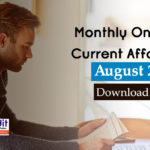 Monthly One Liner Current Affairs PDF August 2019