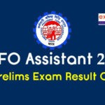 EPFO Assistant Prelims Exam Result 2019