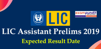 LIC Assistant Prelims Result Expected Date