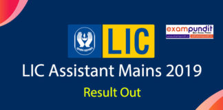 LIC Assistant Mains Result 2019 Out