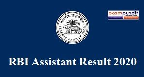 RBI Assistant Result 2020 Prelims