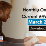 Monthly One Liner Current Affairs PDF March 2020