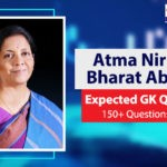 Expected GK Questions from Atma Nirbhar Bharat Abhiyan
