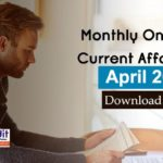 Monthly One Liner Current Affairs PDF April 2020